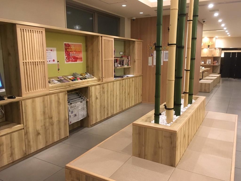 kyotohotelhall