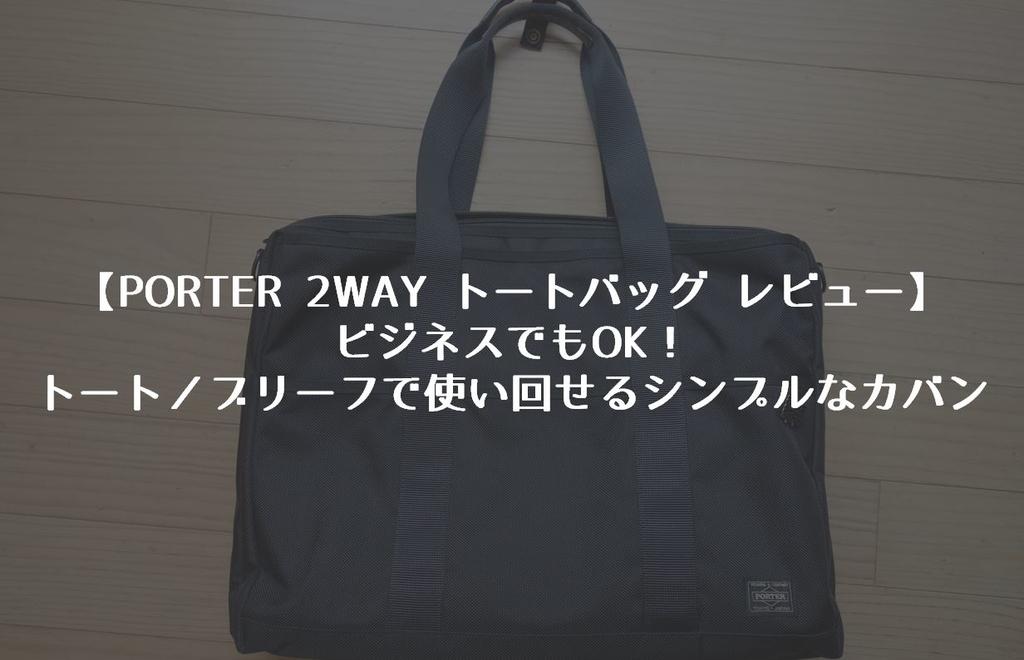 porter_title