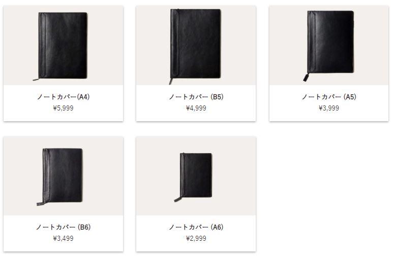 f:id:gami_bookmark:20190105144740j:plain