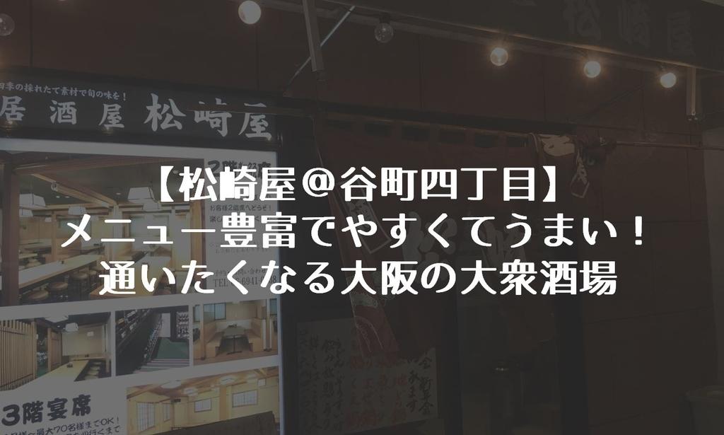 f:id:gami_bookmark:20190130224613j:plain