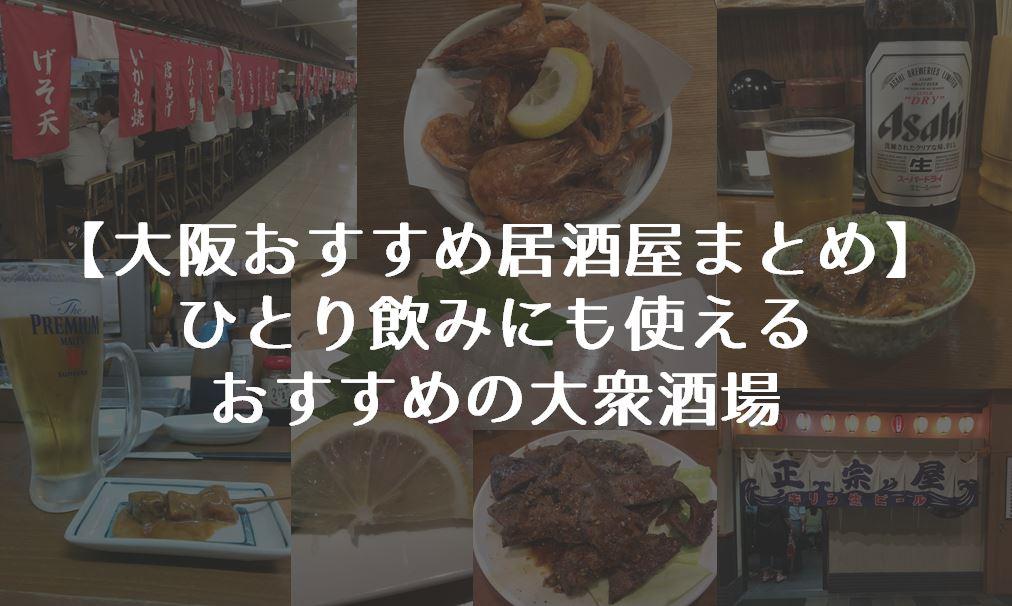 f:id:gami_bookmark:20190211101354j:plain