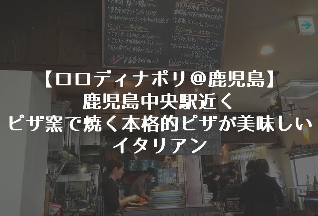 f:id:gami_bookmark:20190303201637j:plain
