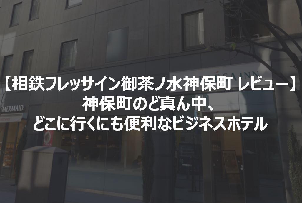 f:id:gami_bookmark:20190407224140j:plain