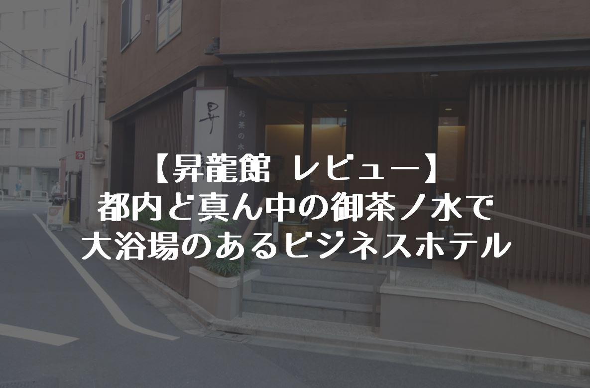f:id:gami_bookmark:20190430145039j:plain