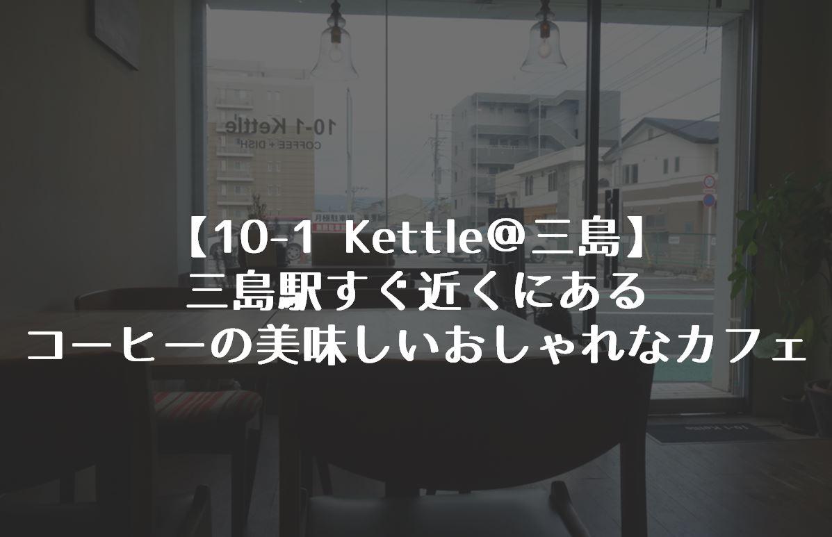 f:id:gami_bookmark:20190505085922j:plain