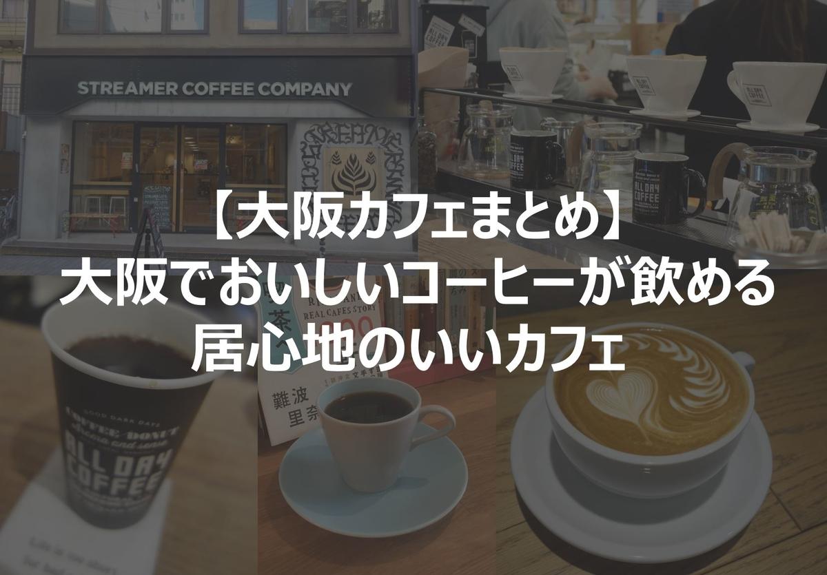f:id:gami_bookmark:20190530071003j:plain