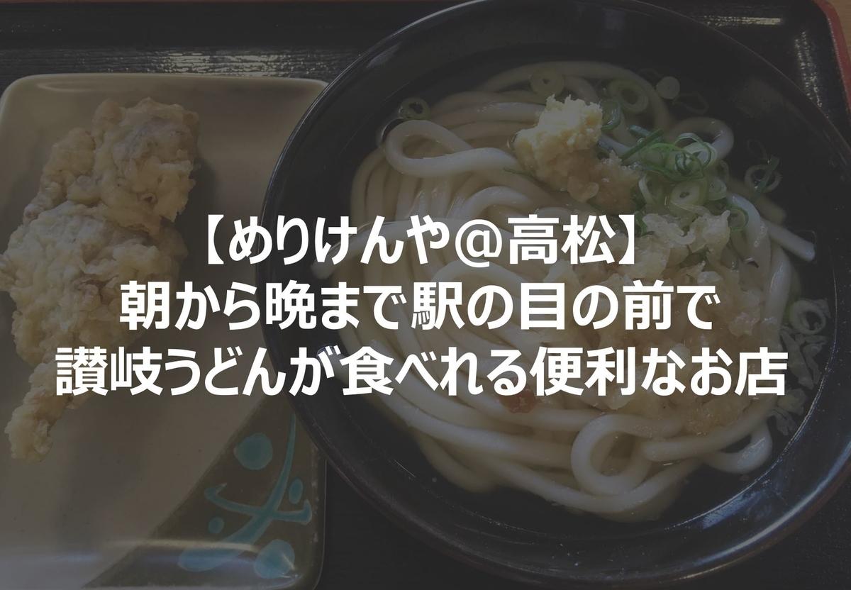 f:id:gami_bookmark:20190608084420j:plain