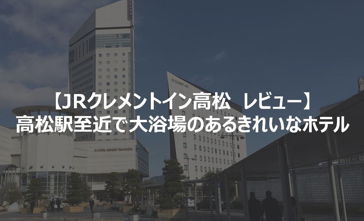 f:id:gami_bookmark:20190608230928j:plain