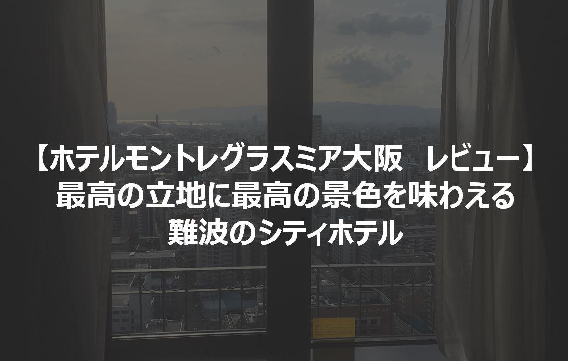 f:id:gami_bookmark:20190629090039j:plain