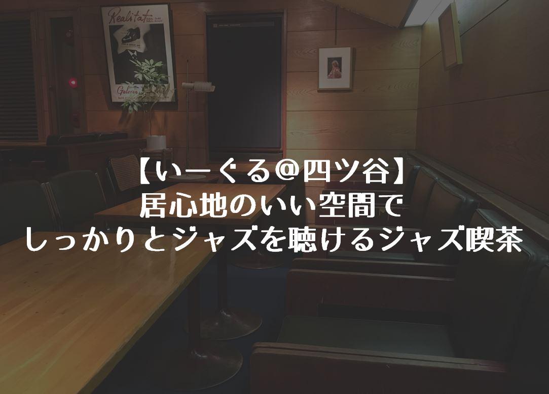 f:id:gami_bookmark:20190721115030j:plain