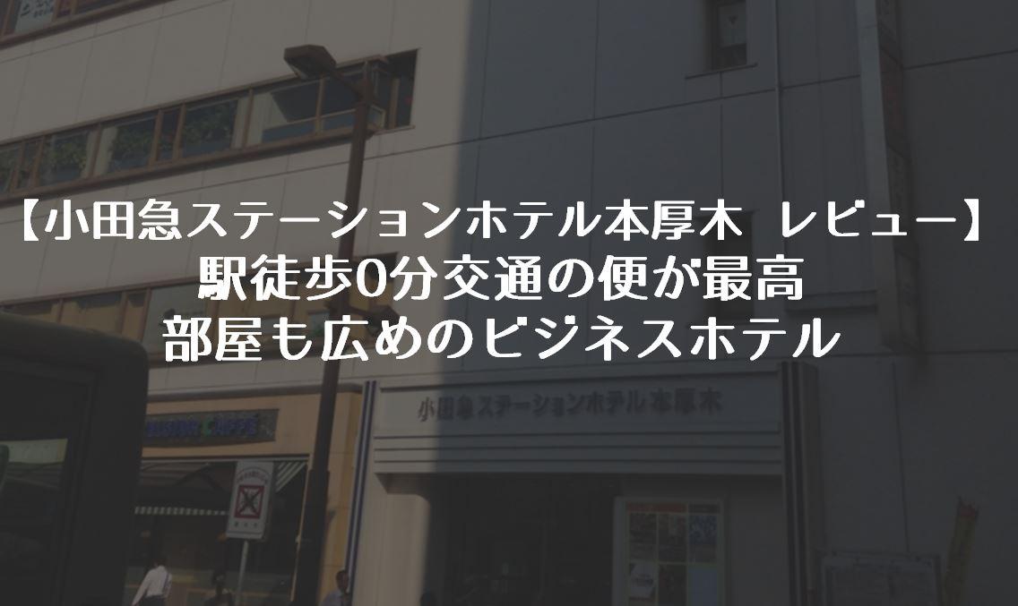 f:id:gami_bookmark:20190721153325j:plain
