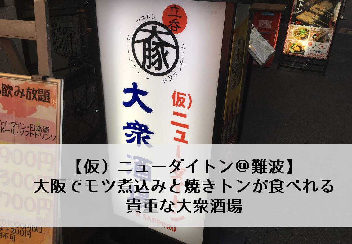 f:id:gami_bookmark:20190814120312j:plain