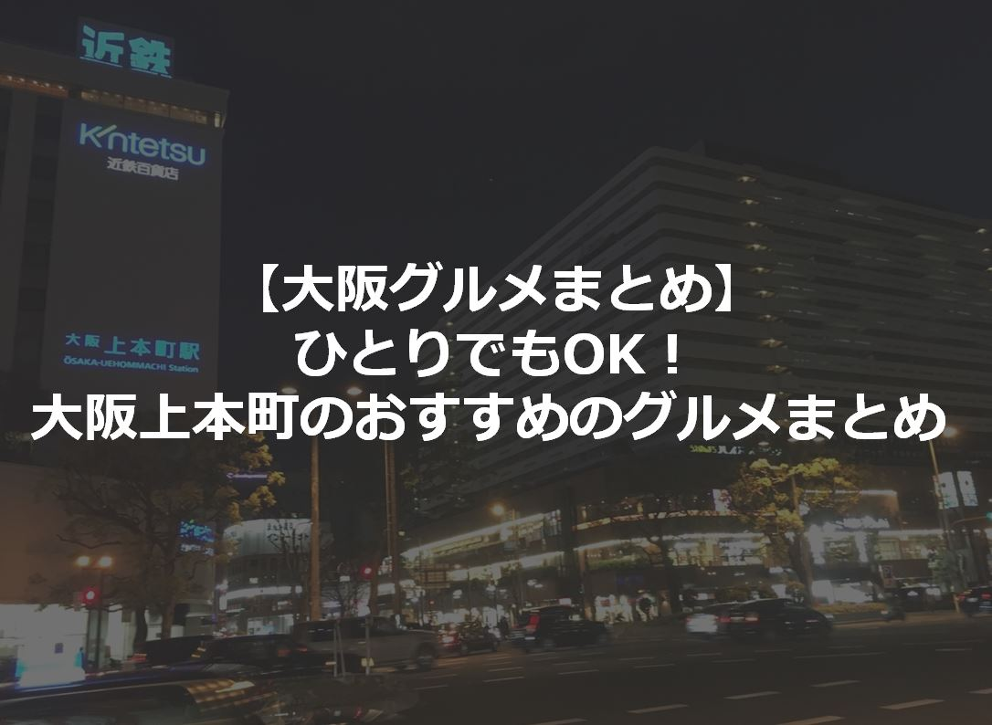 f:id:gami_bookmark:20190825091939j:plain