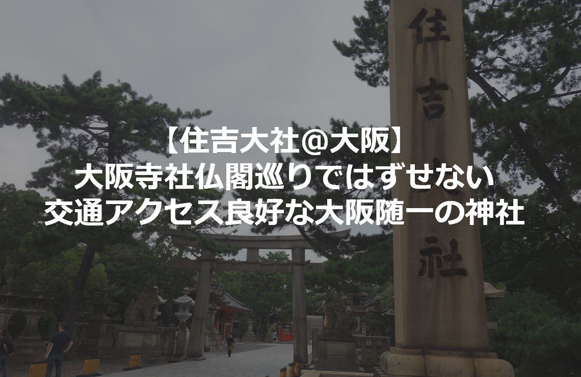 f:id:gami_bookmark:20190904201530j:plain