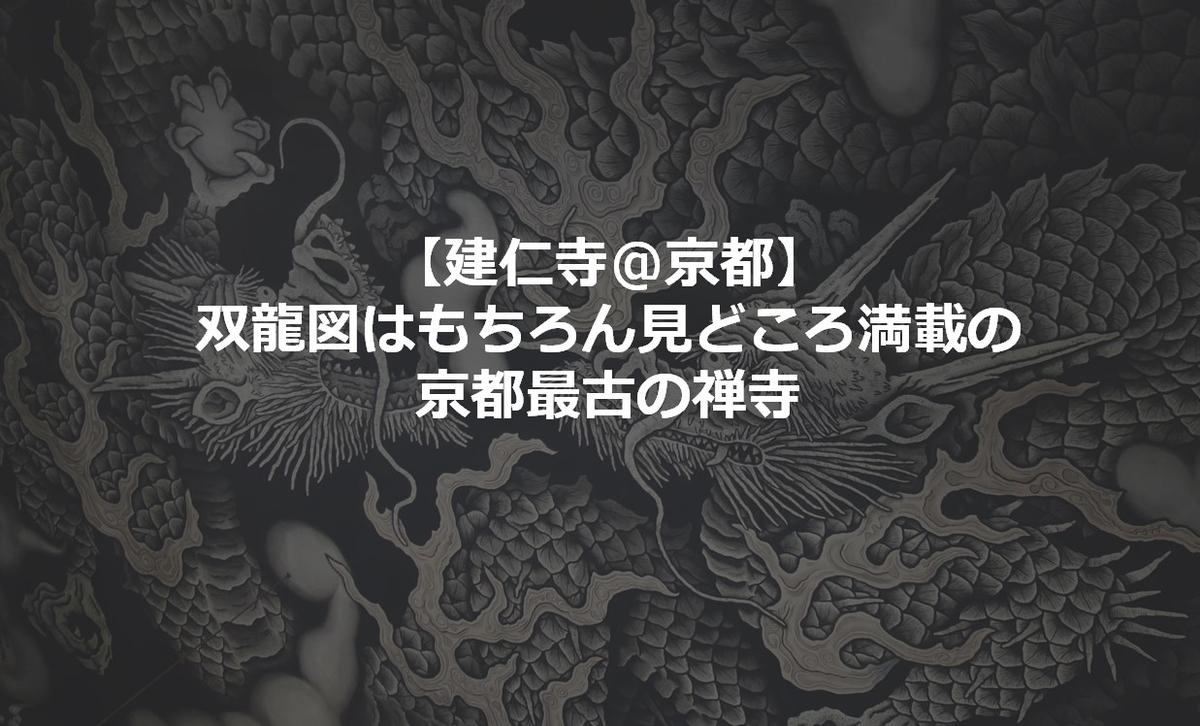 f:id:gami_bookmark:20190907102836j:plain