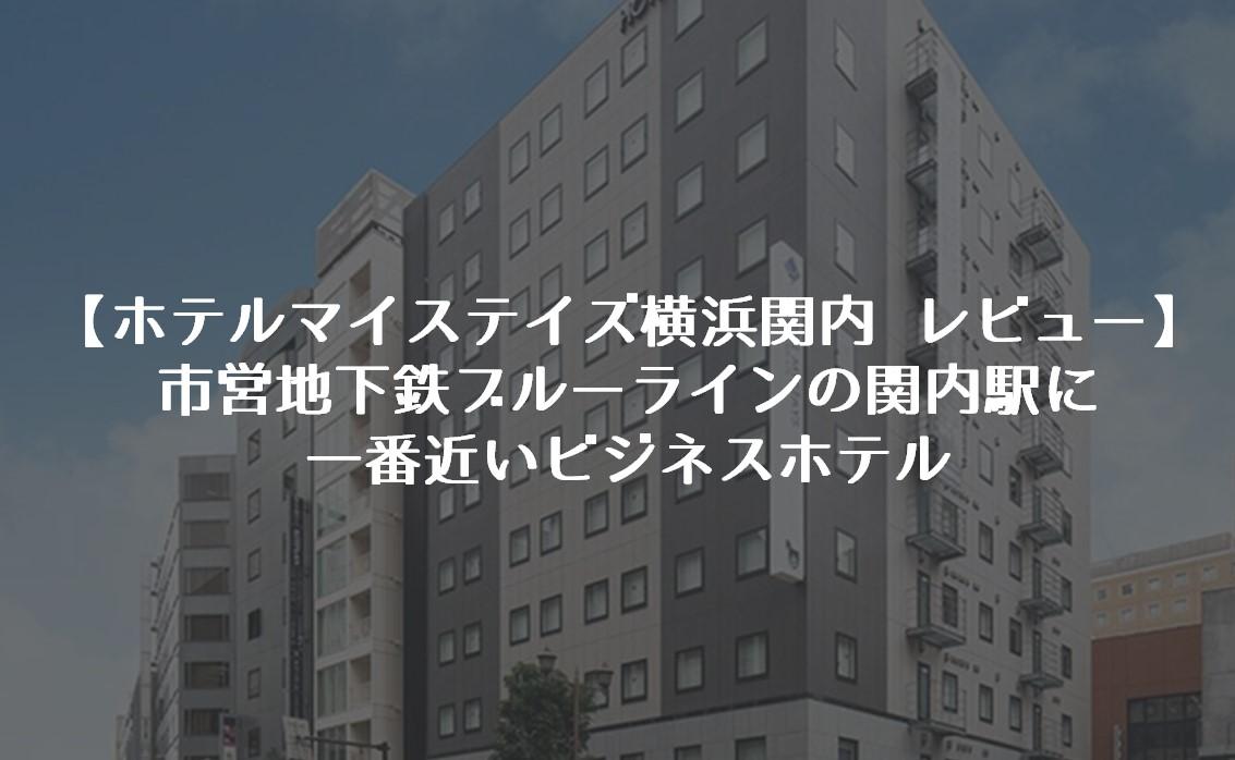 f:id:gami_bookmark:20190922123851j:plain