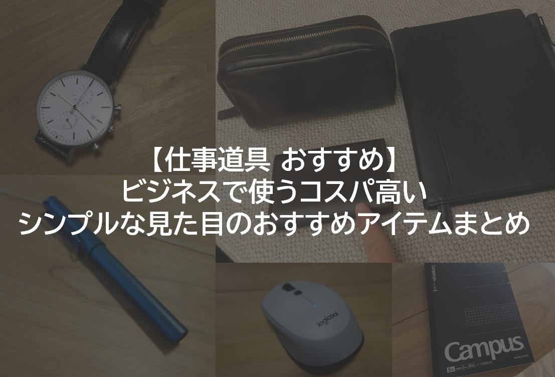 f:id:gami_bookmark:20191005101903j:plain