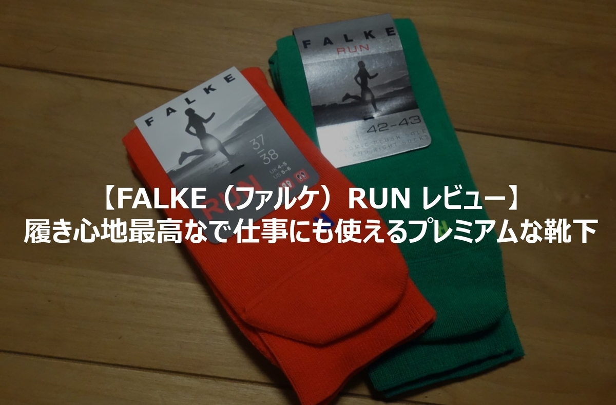 f:id:gami_bookmark:20191008164333j:plain