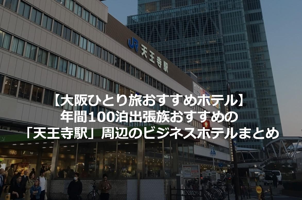 f:id:gami_bookmark:20191013162815j:plain
