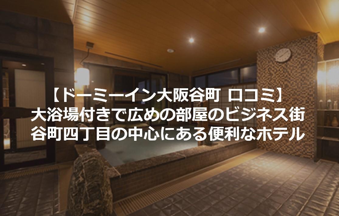 f:id:gami_bookmark:20191026140541j:plain