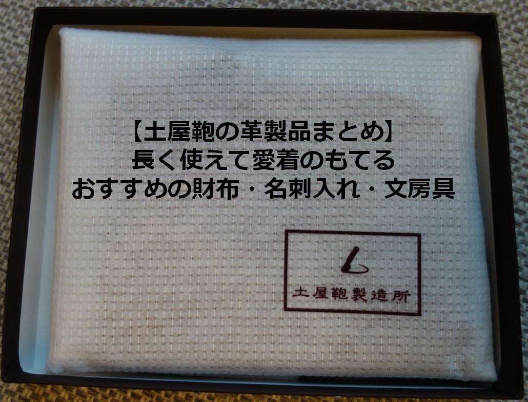 f:id:gami_bookmark:20191026161449j:plain