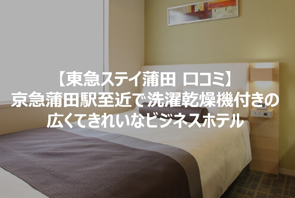 f:id:gami_bookmark:20191104083647j:plain