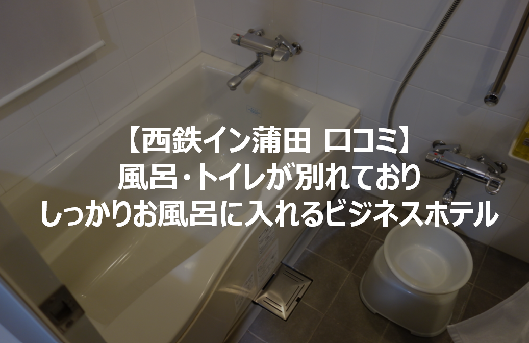 f:id:gami_bookmark:20191104092510p:plain