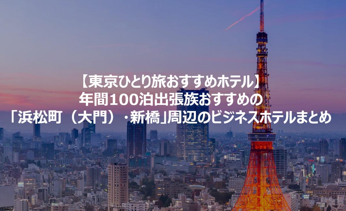 f:id:gami_bookmark:20191105074429p:plain