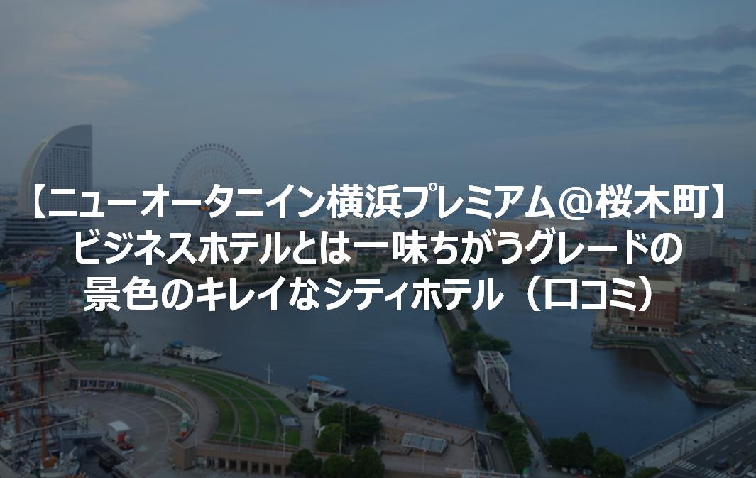f:id:gami_bookmark:20191112165245p:plain