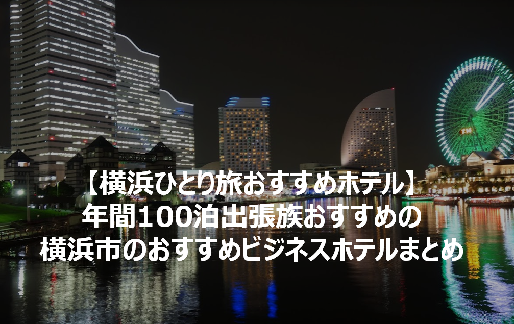 f:id:gami_bookmark:20191112180837p:plain