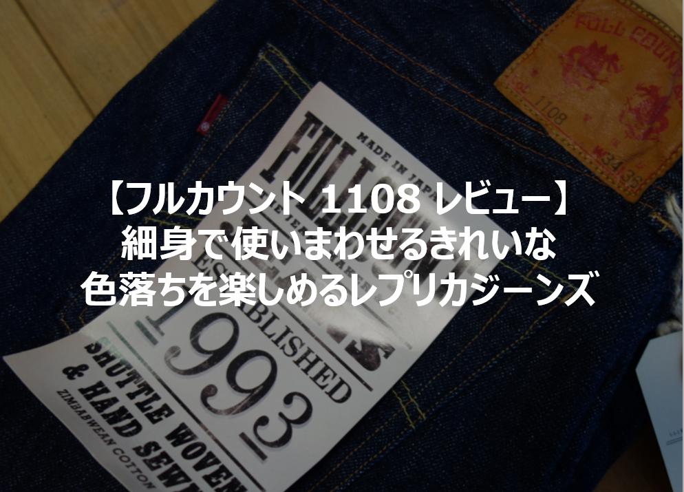 f:id:gami_bookmark:20191120072225p:plain