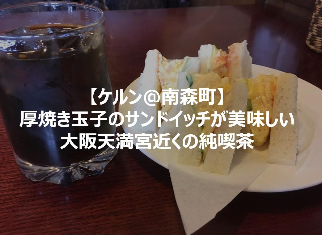 f:id:gami_bookmark:20191125210052j:plain
