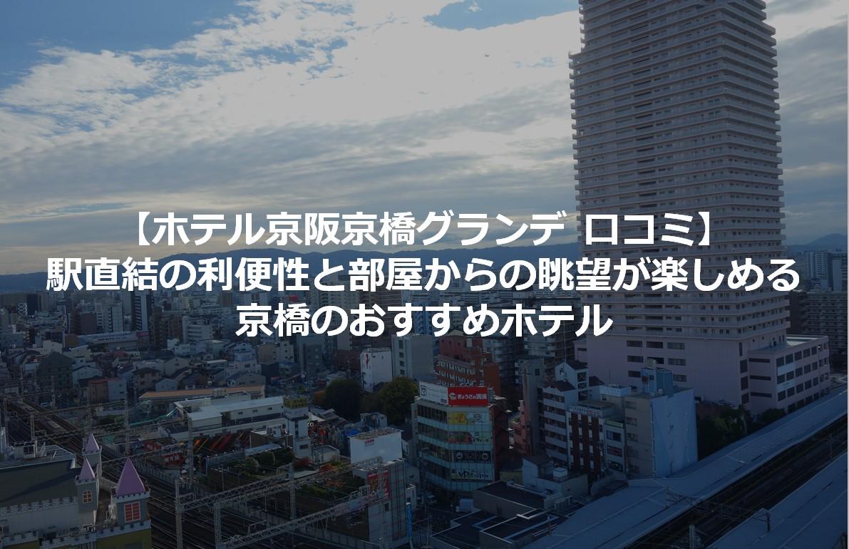 f:id:gami_bookmark:20191220220732j:plain
