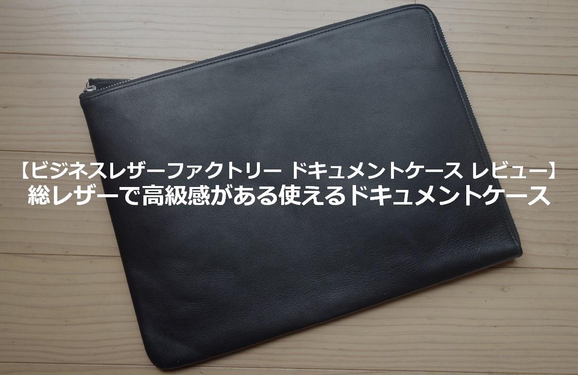 f:id:gami_bookmark:20191223170111j:plain