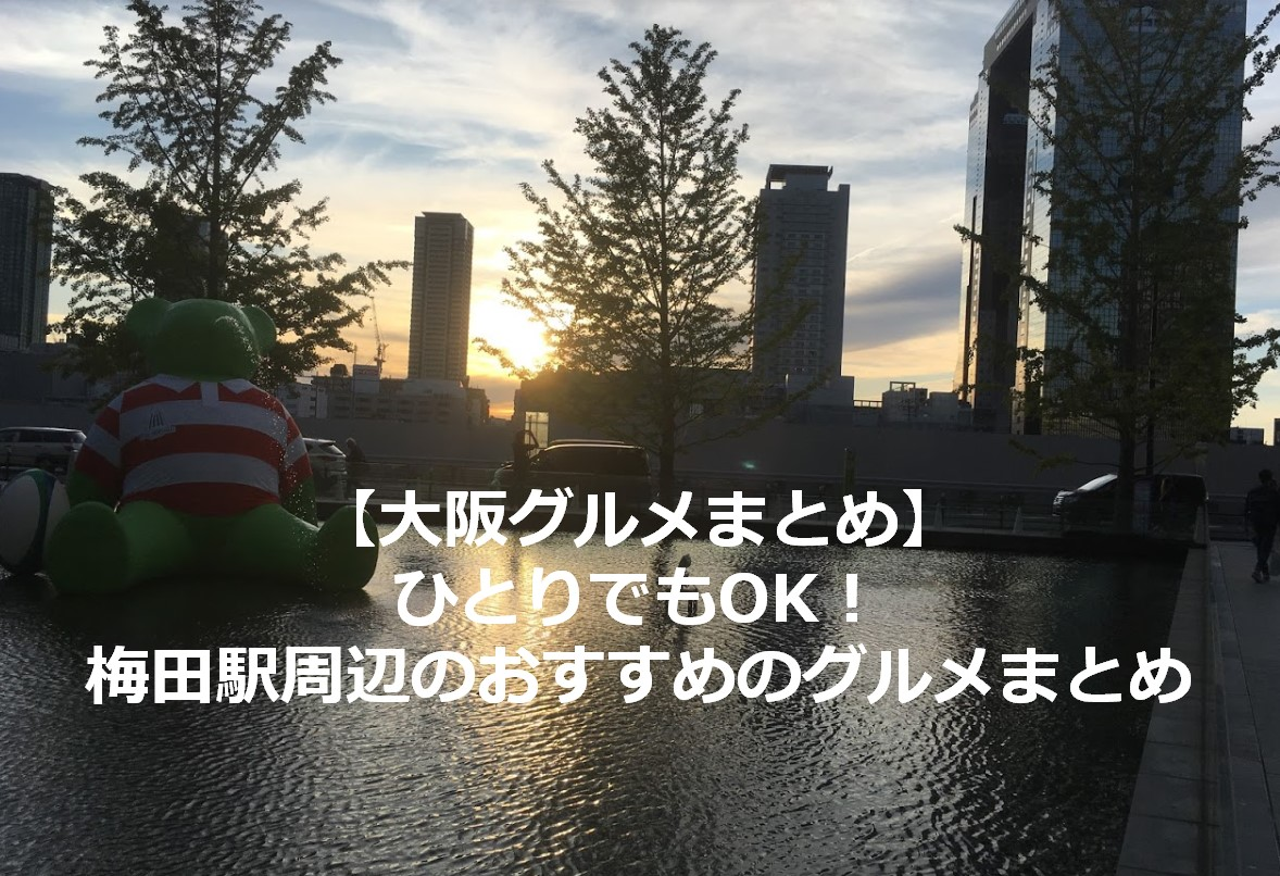 f:id:gami_bookmark:20191228164113j:plain