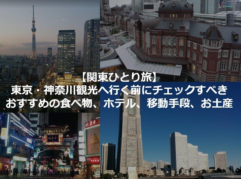 f:id:gami_bookmark:20200111110516j:plain