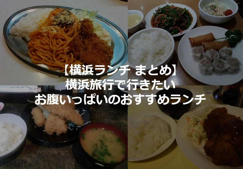 f:id:gami_bookmark:20200112120006j:plain