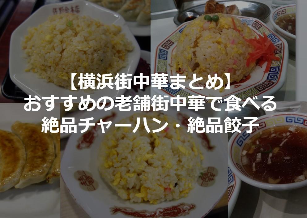 f:id:gami_bookmark:20200112193906j:plain