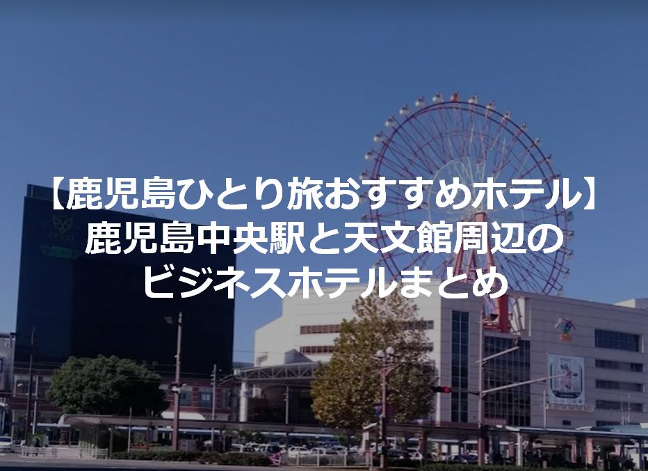 f:id:gami_bookmark:20200113204821p:plain