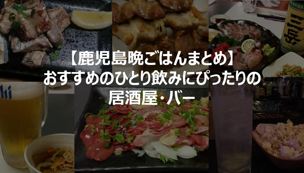 f:id:gami_bookmark:20200116213746p:plain
