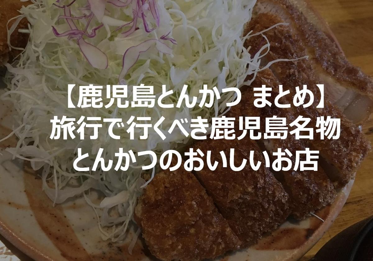 f:id:gami_bookmark:20200119091533j:plain