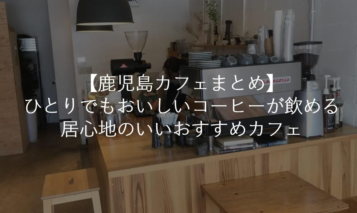 f:id:gami_bookmark:20200120122746j:plain