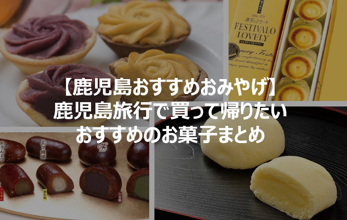 f:id:gami_bookmark:20200125134212j:plain