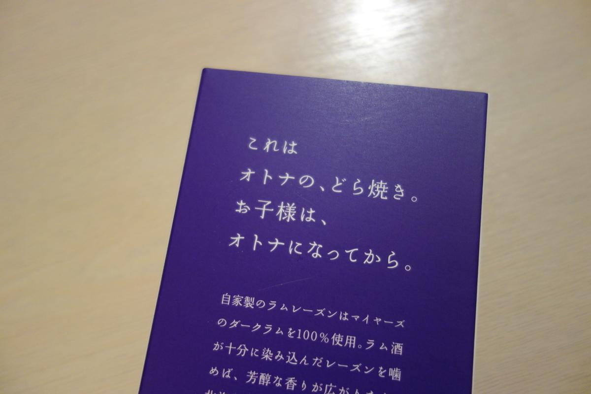 f:id:gami_bookmark:20200125174440j:plain