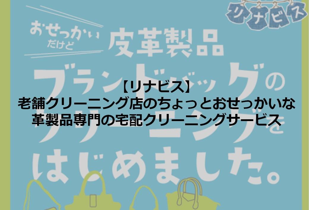 f:id:gami_bookmark:20200130091704j:plain