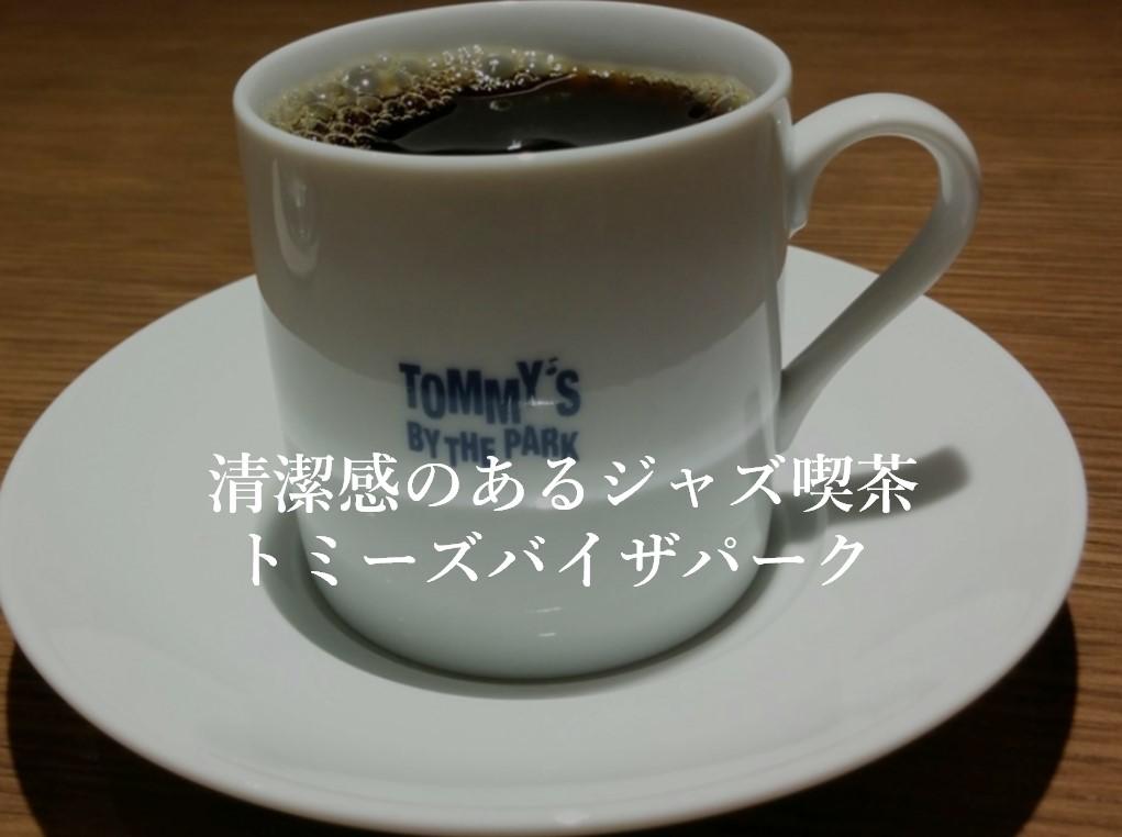 f:id:gami_bookmark:20200210210747j:plain