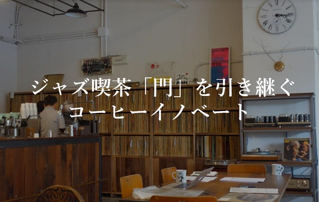 f:id:gami_bookmark:20200211102210j:plain