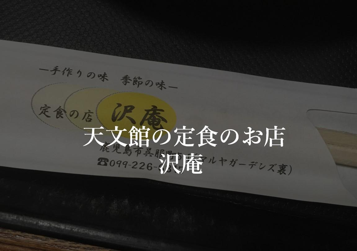 f:id:gami_bookmark:20200216171505j:plain