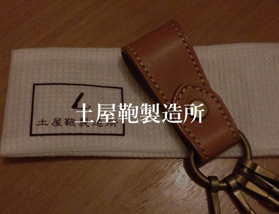 f:id:gami_bookmark:20200310091133j:plain