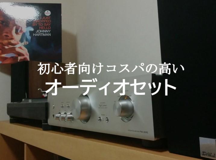 f:id:gami_bookmark:20200511132222j:plain